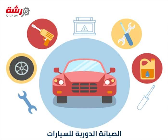كراج متنقل في الكويت – 66678088