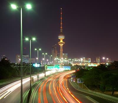 العاصمة الكويت